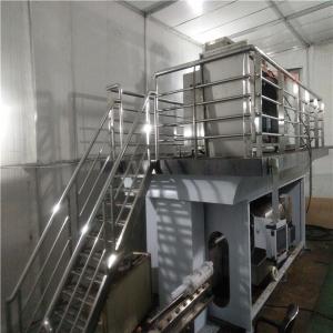 超高压食品处理设备